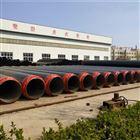 厂家销售市政供热直埋保温管施工价格
