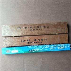 土壤密度计(土壤比重计)试验仪