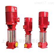 州泉 XBD6/0.56-(I)25×5多级管道消防泵