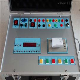 RJKG-A断路器动作特性分析仪