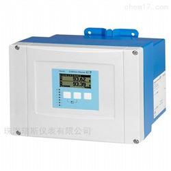 FMU90超声波液位变送器