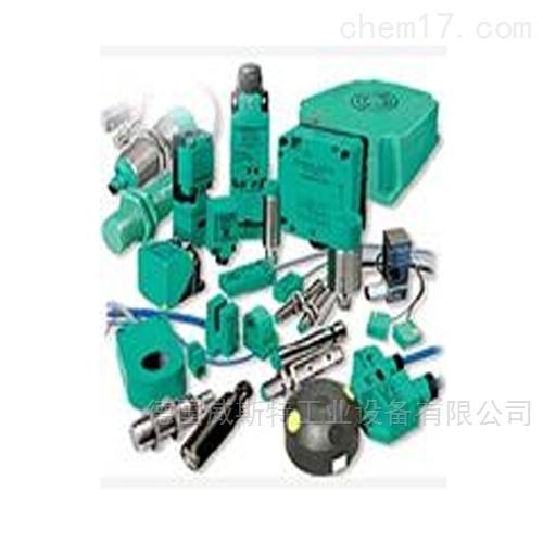 P+F倍加福传感器NBN40-L2-A2-V1-3G-3D