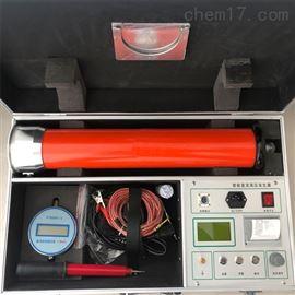 直流高壓放發生器/承試五級設備
