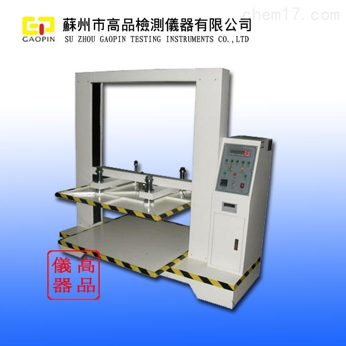 苏州纸板耐压机定制
