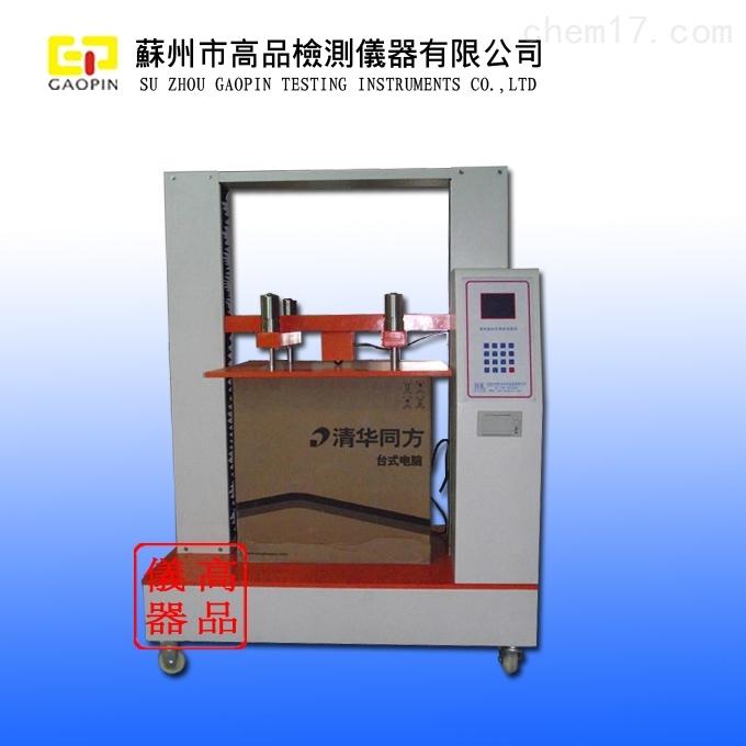 苏州纸板压力试验机定制