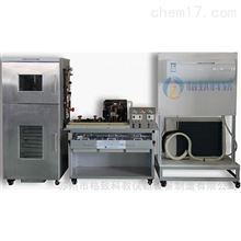 GZN022空调制冷综合实训装置