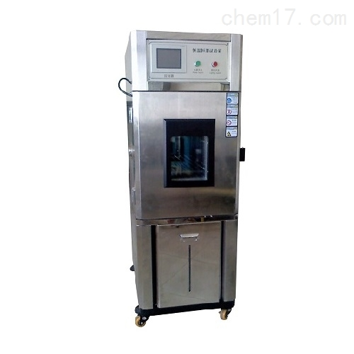天津小型恒温试验箱