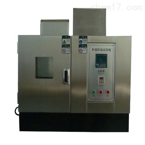 小型桌上型恒温恒湿试验机