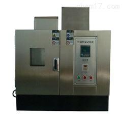 BY-260Z-64 桌上型恒温恒湿试验箱