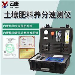 YT-F2【新款】化肥成分检测仪厂家