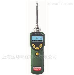 PGM-7300MiniRAE Lite VOC气体检测仪