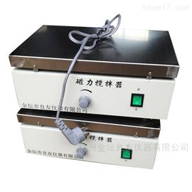 99-8大功率磁力搅拌器