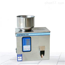 面粉粉末自动分装机
