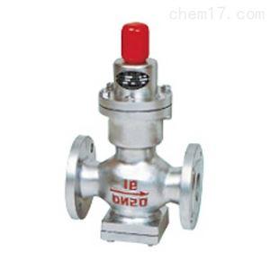 波纹管减压阀WY44H性能可靠规格齐全