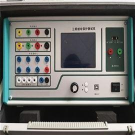 智能三相繼電保護測試儀直銷