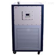 GDZT-50-200-30EX国产防爆制冷加热循环机