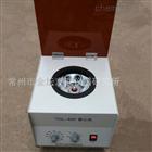 TDL-400臺式電動離心機