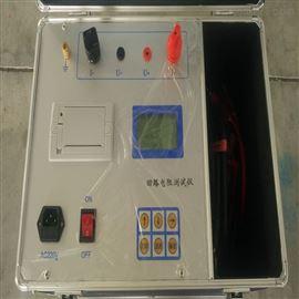 DC:≥100A电力设施许可证所需机具设备回路电阻测试仪