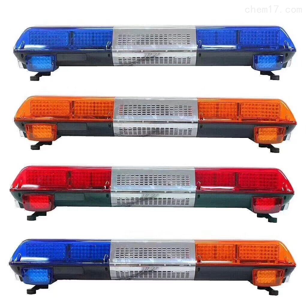 全红车顶警灯喊话器  红色警灯
