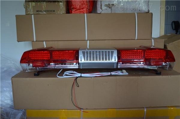 12V24长条灯  红色警灯