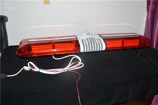 119车顶警灯  红色警灯