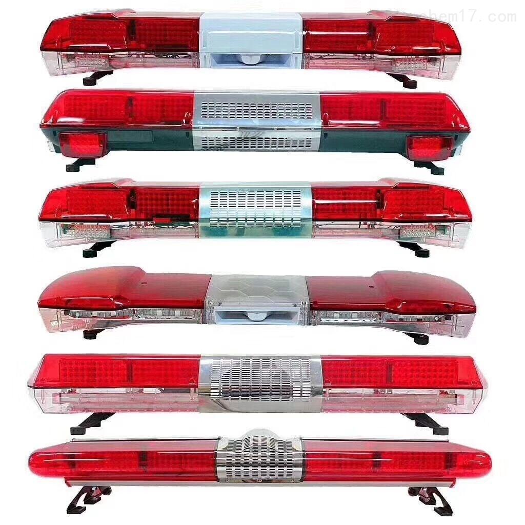 全红车顶警灯喊话器  消防警灯