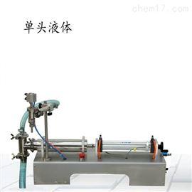 牛奶液体自动灌装机