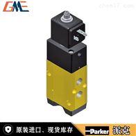 供应322H75-2995-481865C5电厂用322H75-2995-481865C5电磁阀