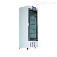XC-3104℃血液冷藏箱