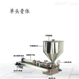 50-500ml不锈钢高粘度流体膏体自动灌装机