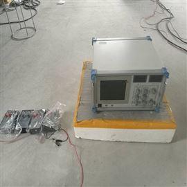 1-5级承试一级局部放电成套装置电力资质