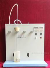 YT12579-02气体扩散头清洗仪