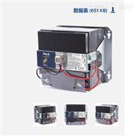 PULS UZK12.261德国PULS电池模块PULS UZO24.121