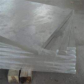 1-500mm现货供应 ME20M镁合金板材 耐高温板