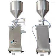 食用油液体小型立式自动灌装机厂家