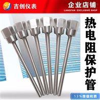 热电阻保护套管厂家价格304 316L 螺纹法兰