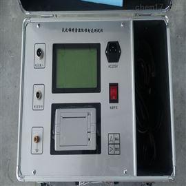 1-5级氧化锌避雷器阻性电流测试仪