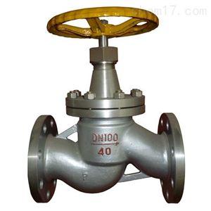 永嘉谁家有做系列氨用截止阀 J41B