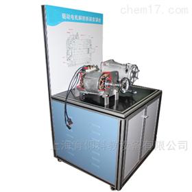 YUY-RJ08新能源汽车电机解剖演示台