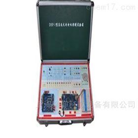 YUY-5096永磁同步电动机控制实验箱|新能源汽车