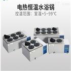 HWS-12/HWS-24/HWS-26/28上海一恒电热恒温水浴锅二孔四孔六孔八孔