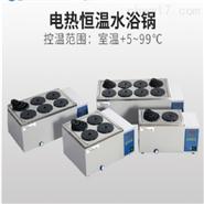 上海一恒电热恒温水浴锅二孔四孔六孔八孔