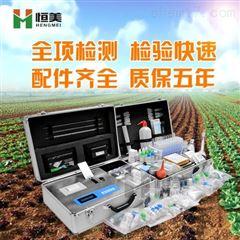 HM-TYC土壤成分分析仪器