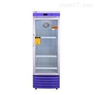 YC-3302~8℃医用冷藏箱