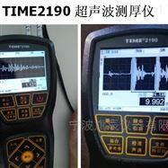 TIME2190超声波测厚仪