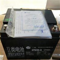 6FM45-X三瑞铅酸蓄电池6FM45-X经销商报价