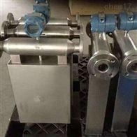横河电磁流量计ADMAG AXR的产品说明