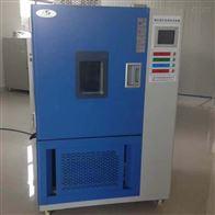 KQSN-CJ-010L浙江冷热冲击试验箱价格