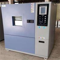 KQSN-100L线性快速温变试验箱