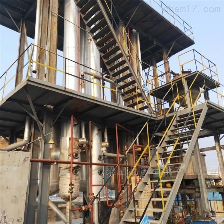 热销回收二手不锈钢列管冷凝器